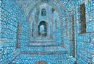 Tobia Ravà, Jerusalem - La voce della storia, 2017, sublimazione su raso acrilico, 90 x 130 cm, courtesy Sist'art Gallery, Venezia