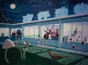 Para Site: Yang Shen, Nocturnal Animals, 2012. Opera esposta nella mostra An Opera for Animals, 2019, Rockbund Art Museum. Courtesy of Rockbund Art Museum