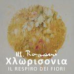 Maurizio Romani. Xlorisonia